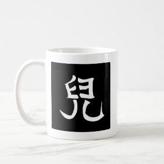 Ukita mon, Japan Mug