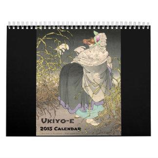 Ukiyo-e 2015 Custom Printed Calendar