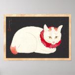 ukiyo-e del retrato del gato del nekko del tama de posters