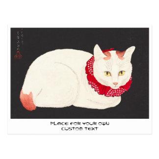 ukiyo-e del retrato del gato del nekko del tama postal