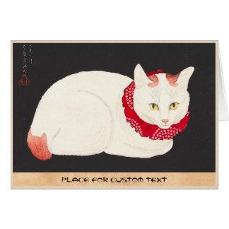 ukiyo-e del retrato del gato del nekko del tama tarjeta pequeña