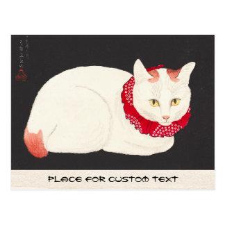ukiyo-e del retrato del gato del nekko del tama tarjetas postales