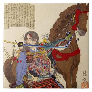 Ukiyo-e Painting Of A Samurai Biting A Sword Tile