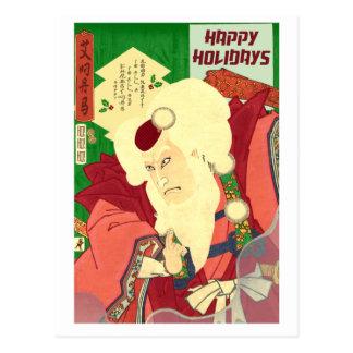 Ukiyo-e Papá Noel Tarjeta Postal