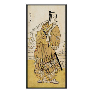 ukiyo-e podluzne 2 poster