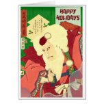 Ukiyo-e Santa Claus Card