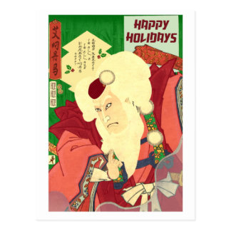 Ukiyo-e Santa Claus Postcards