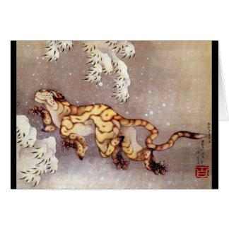 Ukiyo-e Woodblock Art - Animals - Snow Leopard Card