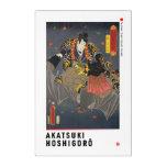 ukiyoe - Akatsuki Hoshigorō - Japanese magician - Acrylic Print