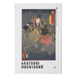 ukiyoe - Akatsuki Hoshigorō - Japanese magician - Faux Canvas Print