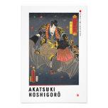 ukiyoe - Akatsuki Hoshigorō - Japanese magician - Photo Print