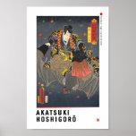 ukiyoe - Akatsuki Hoshigorō - Japanese magician - Poster