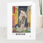 ukiyoe - Ama Myōchin - Japanese magician - Card