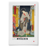 ukiyoe - Ama Myōchin - Japanese magician - Poster