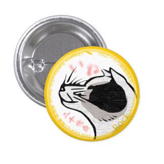 UkiyoE Animals 001 can badge Dog Pin