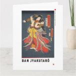 ukiyoe - Ban Jyakutarō - Japanese magician - Card