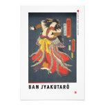 ukiyoe - Ban Jyakutarō - Japanese magician - Photo Print