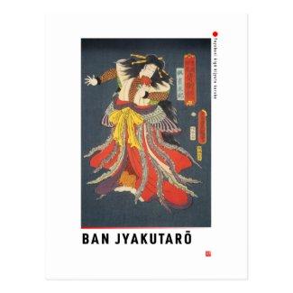 ukiyoe - Ban Jyakutarō - Japanese magician - Postcard