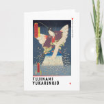 ukiyoe - Fujinami Yukari no jō - Japanese magician Card