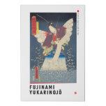 ukiyoe - Fujinami Yukari no jō - Japanese magician Faux Canvas Print