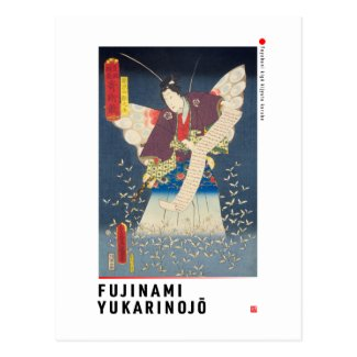 ukiyoe - Fujinami Yukari no jō - Japanese magician Postcard
