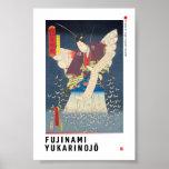 ukiyoe - Fujinami Yukari no jō - Japanese magician Poster