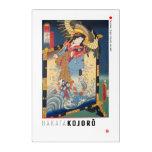 ukiyoe - Hakata Kojorō - Japanese magician - Acrylic Print