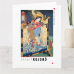 ukiyoe - Hakata Kojorō - Japanese magician - Card
