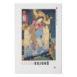 ukiyoe - Hakata Kojorō - Japanese magician - Faux Canvas Print