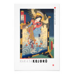 ukiyoe - Hakata Kojorō - Japanese magician - Photo Print