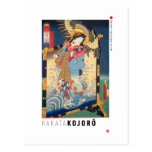 ukiyoe - Hakata Kojorō - Japanese magician - Postcard
