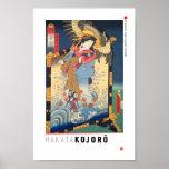 ukiyoe - Hakata Kojorō - Japanese magician - Poster