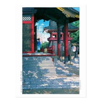 ukiyoe - hasui - No.18 Meguro Fudo Temple - Postcard