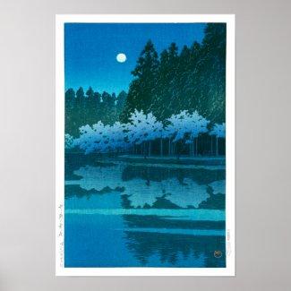 ukiyoe - hasui - No.19 Spring night at Inokashira Poster