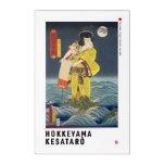 ukiyoe - Hokkeyama Kesatarō - Japanese magician - Acrylic Print