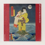 ukiyoe - Hokkeyama Kesatarō - Japanese magician - Jigsaw Puzzle