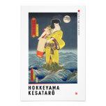 ukiyoe - Hokkeyama Kesatarō - Japanese magician - Photo Print