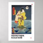 ukiyoe - Hokkeyama Kesatarō - Japanese magician - Poster