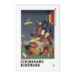 ukiyoe - Ichirarano Kidōmaru - Japanese magician - Acrylic Print