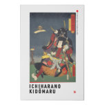 ukiyoe - Ichirarano Kidōmaru - Japanese magician - Faux Canvas Print