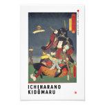 ukiyoe - Ichirarano Kidōmaru - Japanese magician - Photo Print