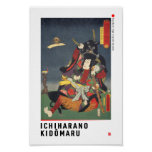 ukiyoe - Ichirarano Kidōmaru - Japanese magician - Poster