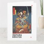 ukiyoe - Inuyama Dōsetsu - Japanese magician - Card