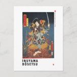 ukiyoe - Inuyama Dōsetsu - Japanese magician - Postcard