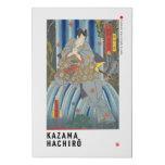 ukiyoe - Kazama Hachirō - Japanese magician - Faux Canvas Print
