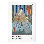 ukiyoe - Kazama Hachirō - Japanese magician - Photo Print