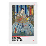 ukiyoe - Kazama Hachirō - Japanese magician - Poster