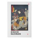 ukiyoe - Kikuchi Kazumaru - Japanese magician - Faux Canvas Print
