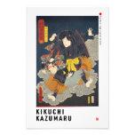 ukiyoe - Kikuchi Kazumaru - Japanese magician - Photo Print
