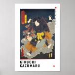 ukiyoe - Kikuchi Kazumaru - Japanese magician - Poster
